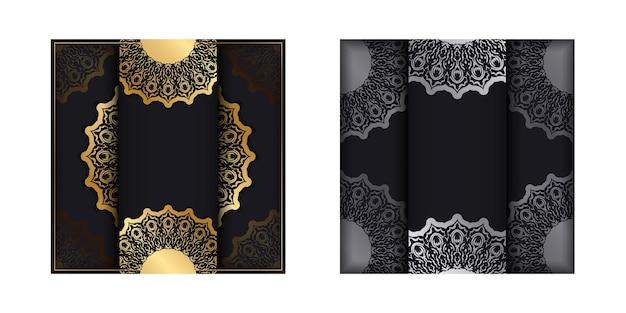 金色のヴィンテージの装飾が施されたダークカラーのチラシ