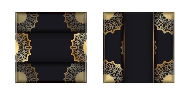 金色のヴィンテージパターンの濃い色のチラシ