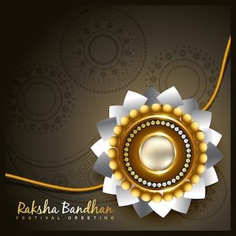 Dark design for raksha bandhan