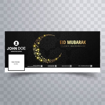Dark eid mubarak facebook cover