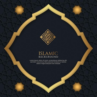Dark and golden arabic islamic background with decorative ornament
