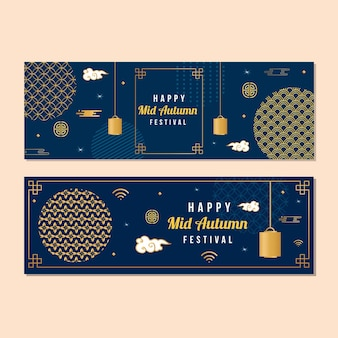 Dark and golden mid-autumn banner design