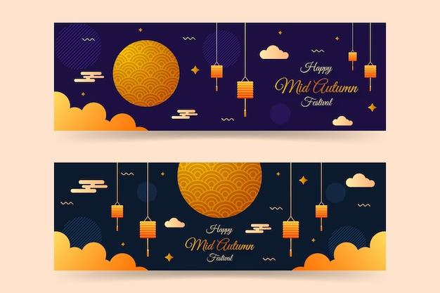 Dark and golden mid-autumn banner pack