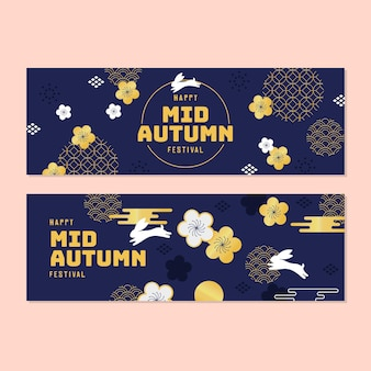 Dark and golden mid-autumn banner style