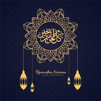 Dark and golden ramadan design
