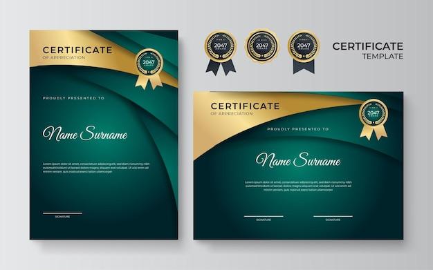 Темно-зеленые современные шаблоны сертификатов достижений для получения награды за образование