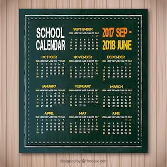 Темно-зеленый школьный календарь