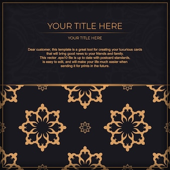ヴィンテージのインドの装飾が施された暗い招待カードのデザイン。