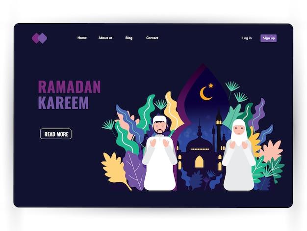 ラマダンカリームの祈りの聖なる月の暗いランディングページテンプレート。
