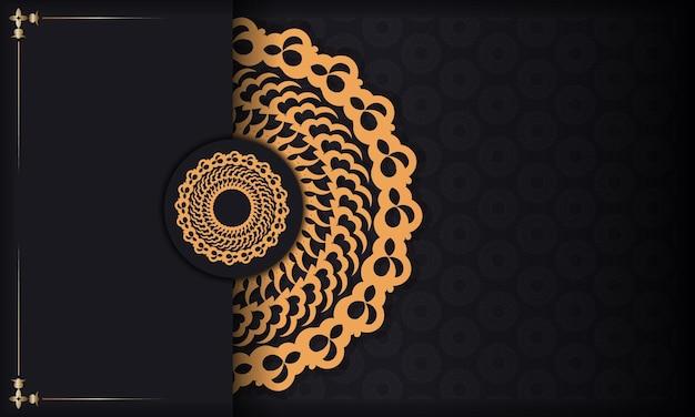 抽象的な装飾と暗い豪華な背景。エレガントでクラシックな要素。