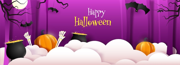 Dark magenta and white paper cut clouds background with pumpkins, skeleton hands, cauldron pots and hanging bats for happy halloween.
