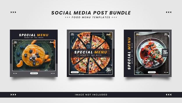 레스토랑 메뉴에 대한 어두운 미니멀 한 소셜 미디어 템플릿