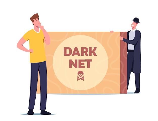 Концепция деятельности киберпространства dark net