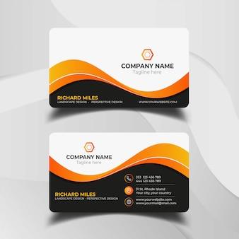 Dark orange business card template