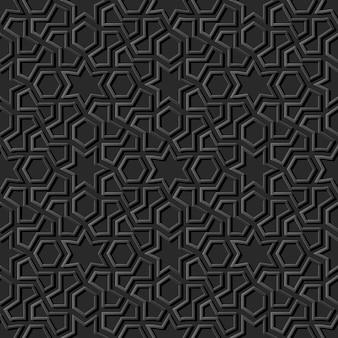 어두운 종이 예술 이슬람 기하학 크로스 패턴 완벽 한 배경