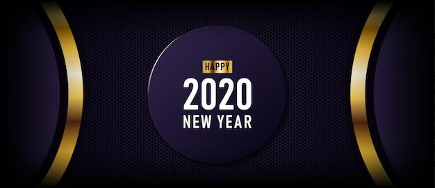Dark purple with golden new year 2020 wallpaper