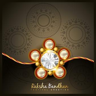 Dark raksha bandhan design