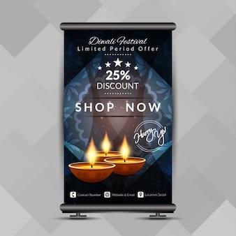 디 왈리에 대한 3 개의 촛불로 어두운 롤업