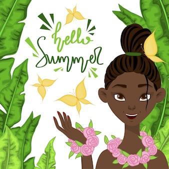夏の風景を背景に浅黒い肌の少女。漫画のスタイル。ベクトルイラスト。