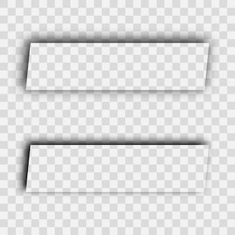 暗く透明なリアルな影。透明な背景に分離された2つの長方形の影のセット。ベクトルイラスト。
