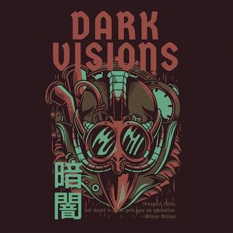 Темные впионы