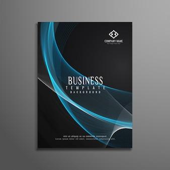 Dark wavy business brochure design