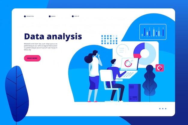 データ分析。ノートパソコンのランディングページを持つデジタルインタラクティブオフィスビジネスマーケティング処理プロのパーソナルアナリスト