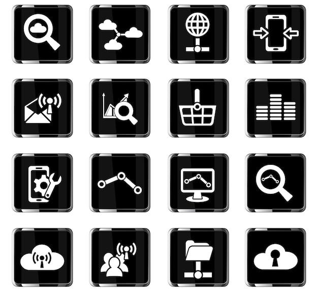 Веб-иконки для анализа данных и социальных сетей для дизайна пользовательского интерфейса