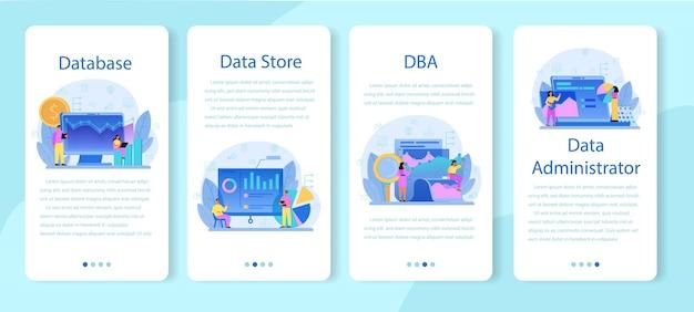 데이터베이스 관리자 온라인 서비스 또는 플랫폼 세트