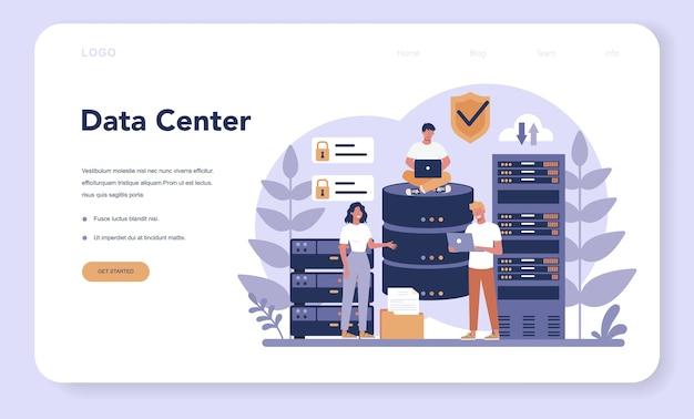 データベース管理者のwebランディングページ。データセンターで働く女性と男性のキャラクター。現代のコンピューター技術、it専門家のアイデア。孤立したベクトル図