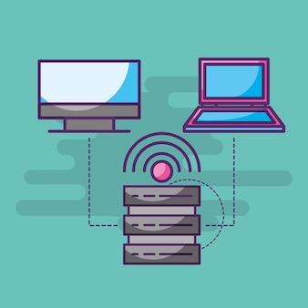 データベースサーバラップトップコンピュータ転送インターネット信号