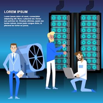 데이터 센터 개념.