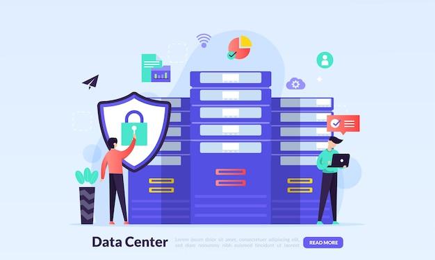 データセンターのランディングページ