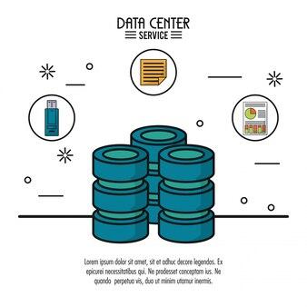 サーバとusbメモリファイルとストレージ情報を備えたデータセンターサービス