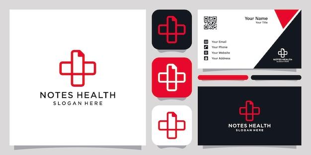 データ健康ロゴアイコンシンボルテンプレートロゴと名刺