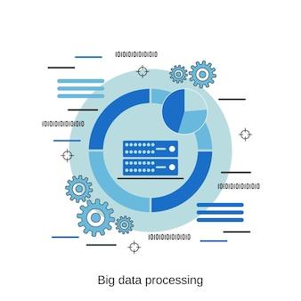 データ処理フラットデザインスタイルベクトル概念図