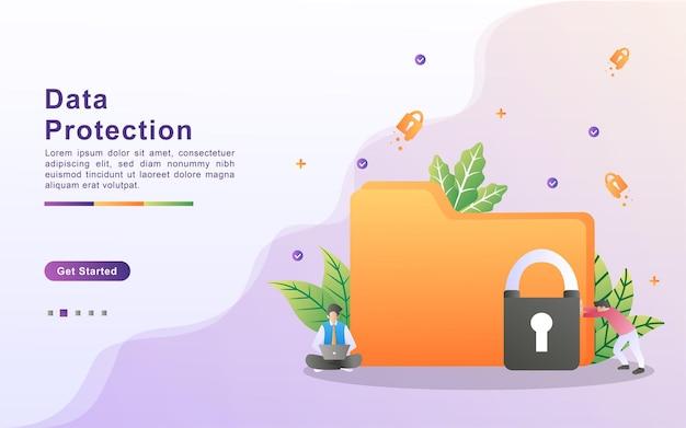 データ保護の概念。
