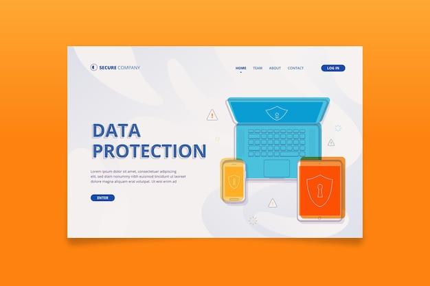 データ保護ランディングページテンプレート