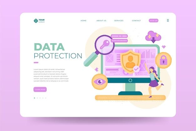 데이터 보호 방문 페이지