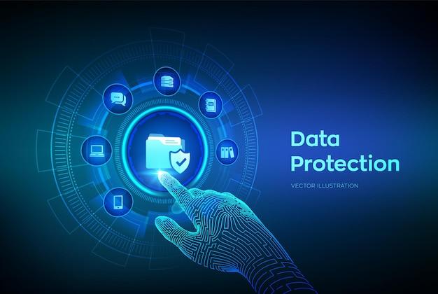 데이터 보호. 가상 화면의 개인 데이터 보안 개념입니다. 보호된 폴더 아이콘입니다. 사이버 보안. 인터넷 개인 정보 보호 및 안전. 디지털 인터페이스를 만지는 로봇 손. 벡터 일러스트 레이 션.
