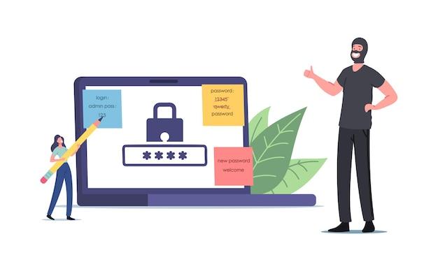 데이터 보호