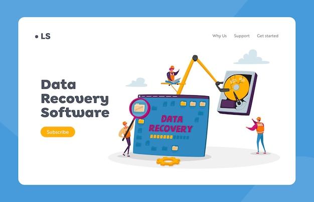 Служба восстановления данных, резервное копирование и защита, шаблон целевой страницы для ремонта оборудования