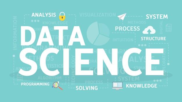 Иллюстрация концепции науки о данных.
