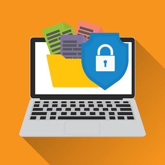 データ保護アクセス保護