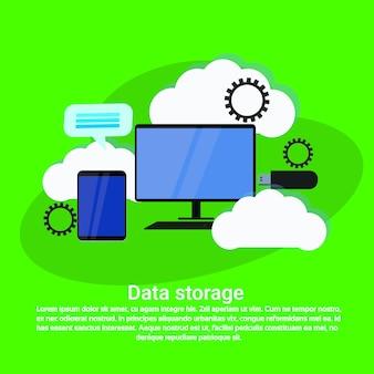Хранение данных облачные вычислительные услуги веб-шаблон баннер с копией пространства