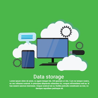 Веб-шаблон хранения данных
