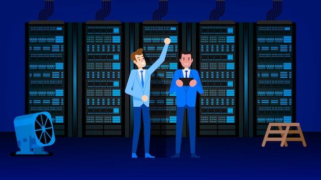 Database center server room