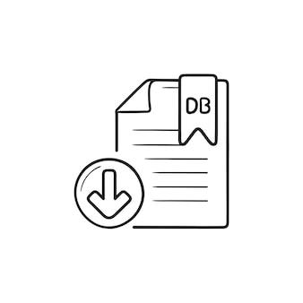 Скачать файл базы данных рисованной наброски каракули значок. файл db, концепция формата базы данных