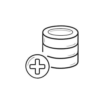 プラス手描きのアウトライン落書きアイコンとデータベース。データベースの追加、データベースサーバーストレージの概念
