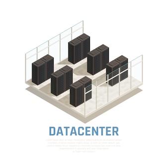 Концепция центра обработки данных с базой данных сервера и вычислительных символов изометрии